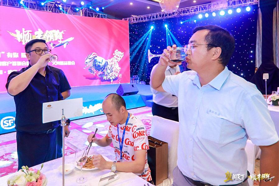 乐虎手机版水产华中办事处主任乔效羲出席2018年度顺丰大客户答谢会